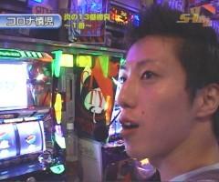 #90 S-1GRAND PRIX「炎の13番勝負」1番/動画