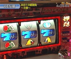 #92 S-1GRAND PRIX「炎の13番勝負」3番/動画