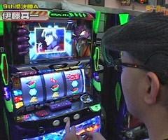 #123 S-1GRAND PRIX「9th Season」準決勝Aブロック後半/動画