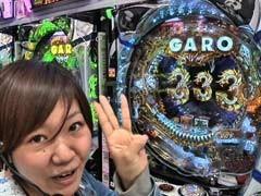 #2 WBC北斗の拳、GARO/動画