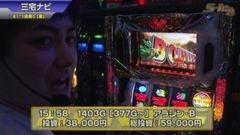 #334 S-1GRAND PRIX 「21th Season」/1回戦C裏後半戦/動画