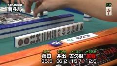 No.2 予選A卓2回戦/動画
