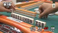 No.15 準決勝A卓3回戦/動画