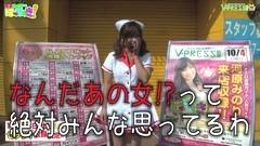 #8 はっちゃき/ぱちスロ AKB48 前編/動画