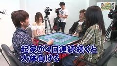 沖と魚拓の麻雀ロワイヤル RETURNS 第82話/動画