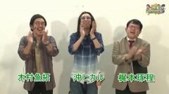 沖と魚拓の麻雀ロワイヤル RETURNS 第139話/動画