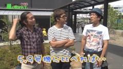 #59 あるていど風/秘宝伝Rev./不二子A+/スロ偽物語/動画