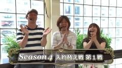 #13 パチマガ超4/犬夜叉/大海4BK/CRハーデス/動画