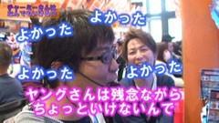 #59 ヒロシ・ヤングアワーウルトラマンタロウ 暗黒の逆襲/動画