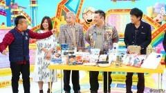 #380 イオンの裏側のぞき見スペシャル!/動画