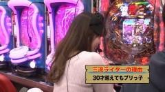 #20 三流/CRぱちんこ必殺仕事人 お祭りわっしょい/動画