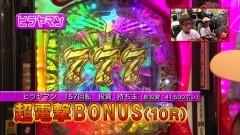 #389 ヒロシ・ヤングアワー/Pうる星やつら〜ラムのLoveSong〜/動画