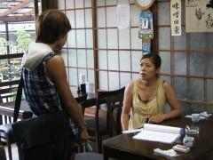 青木さやか 「青木さやかの毒見せてんのよ!!〜ニートマネージャー熱血教育60日〜」/動画