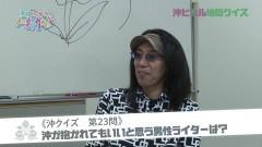 #51 トーキングヘッド/沖ヒカル地獄クイズ/動画