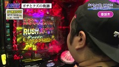 #128 パチテレ情報+HY/総集編/動画