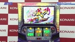 #137 パチテレ情報+HY/戦国コレクション4/動画