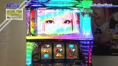 #138 パチテレ情報+HY/ハイパーブラックジャック/動画