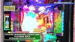 #150 パチテレ情報+HY/ぱちんこウルトラセブン超乱舞/動画