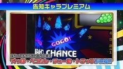 #153 パチテレ情報+HY/アイムジャグラーEX/動画