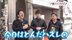 #77 旅打ち/星矢 海皇SP/大海BKL/クラセレ/動画