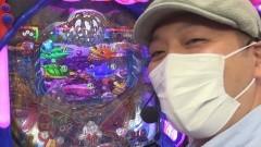 #232 守山塾/ドテチン編/動画