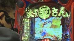 #238 守山塾/コーキー編/動画