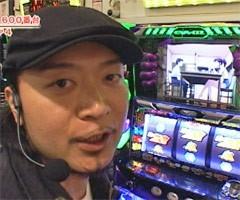 #55嵐・梅屋のスロッターズ☆ジャーニー西東京★前編/動画