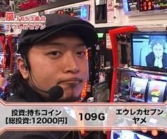#56嵐・梅屋のスロッターズ☆ジャーニー�西東京★後編/動画