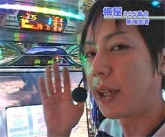 #58嵐・梅屋のスロッターズ☆ジャーニー�京都★前編/動画