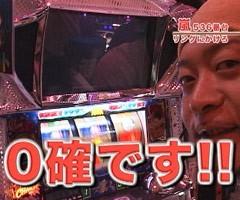 #74嵐・梅屋のスロッターズ☆ジャーニー�鳥取県★前編/動画