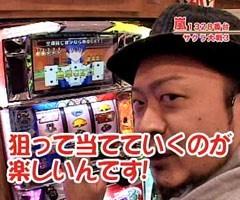 #86嵐・梅屋のスロッターズ☆ジャーニー�北海道★前編/動画