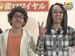 #15 沖と魚拓の麻雀ロワイヤル 【前半戦】/動画
