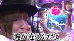 #126 水瀬&りっきぃのロックオン/パチスロ鉄拳3rd/CR牙狼金色になれ/動画