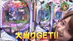 #148 水瀬&りっきぃのロックオン/CRマクロスF2/牙狼金色/動画