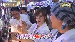 #7 たまくしげ/ゴーゴージャグラーKK/動画