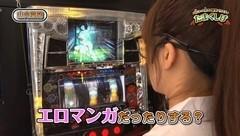 #9 たまくしげ/ときめきメモリアル/BASTARD!!/動画
