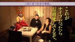 #8 王が負けた夜に…/ルーキー酒井/動画