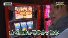 #16 たまくしげ/雀龍桜花/CRA夕陽のガンマン-荒野の仕掛人-/動画