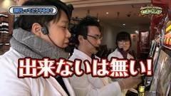 #17 たまくしげ/アイムジャグラーEX/動画