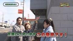 #18 たまくしげ/廃業ホール研究/動画