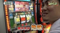 #23 たまくしげ/バリスタゴルフ/剣豪/動画
