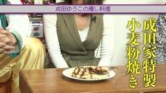 #39 王が負けた夜に…/成田ゆうこ/動画