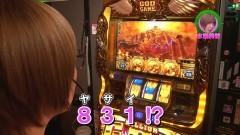 #205 ロックオン/凱旋/ビッグドリーム/天下一閃 完全突破/動画