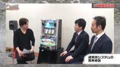 #345 極セレクション/パチスロ GI優駿倶楽部/動画