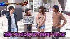 #113 ペアパチ/大海物語BLACK/GANTZ/動画