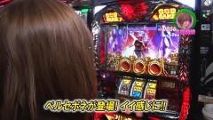 #232 ロックオン/AKB48-3/北斗無双/ハーデス/動画