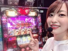 #443 極セレクション/アナザーゴッドハーデス-奪われたZEUSver.-/動画