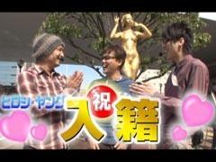 #2 ヒロシ・ヤングアワーアイムジャグラーEX/モンキーターン/CR獣王/動画