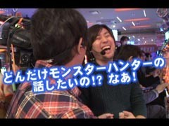 #41 ヒロシ・ヤングアワー秘宝伝 太陽を求める者達/動画