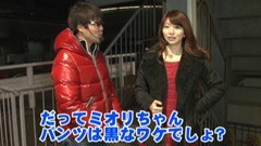 #97 ヒロシ・ヤングアワー/花の慶次〜これより我ら修羅に入る〜/動画